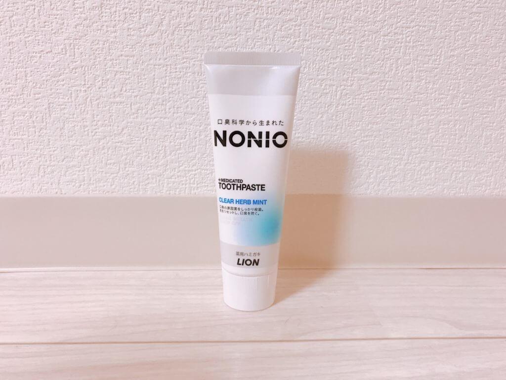 ノニオのクリアハーブミントの歯磨き粉