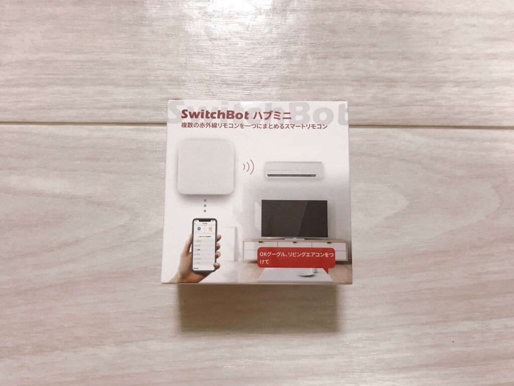 SwitchBot Hubminiの開封前の写真