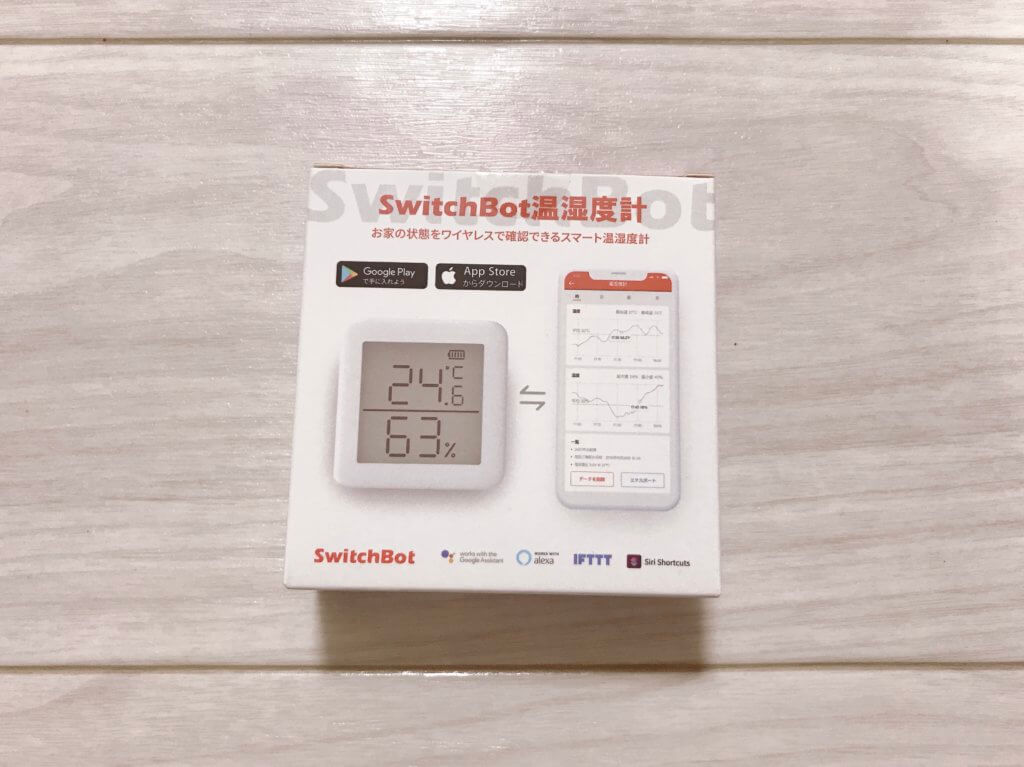未開封のSwitchBot温湿度計の写真